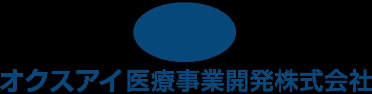 オクスアイ医療開発株式会社
