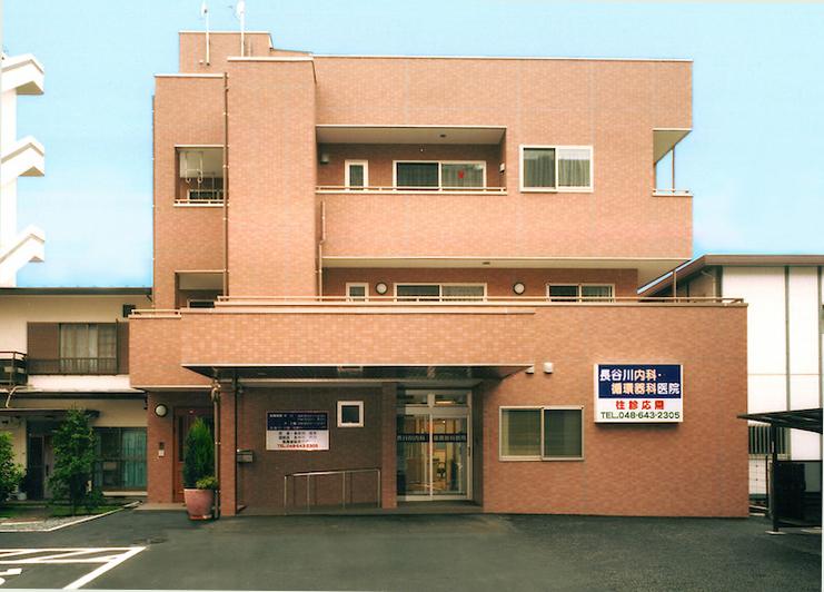 長谷川内科・循環器科医院の開業実績01