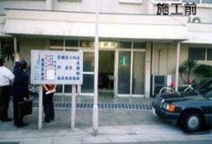 松原診療所の開業実績02