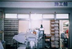 松原診療所の開業実績04