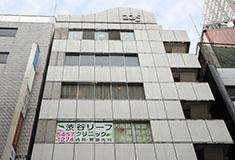 渋谷リーフクリニック