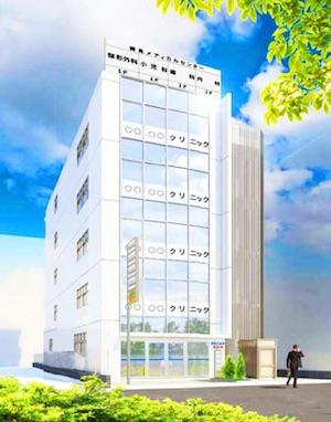 医院開業用物件 練馬メディカルセンター