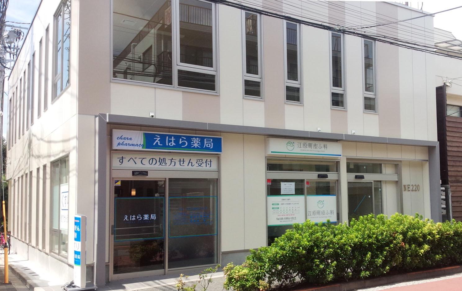 医院開業用物件 新江古田医療ビル