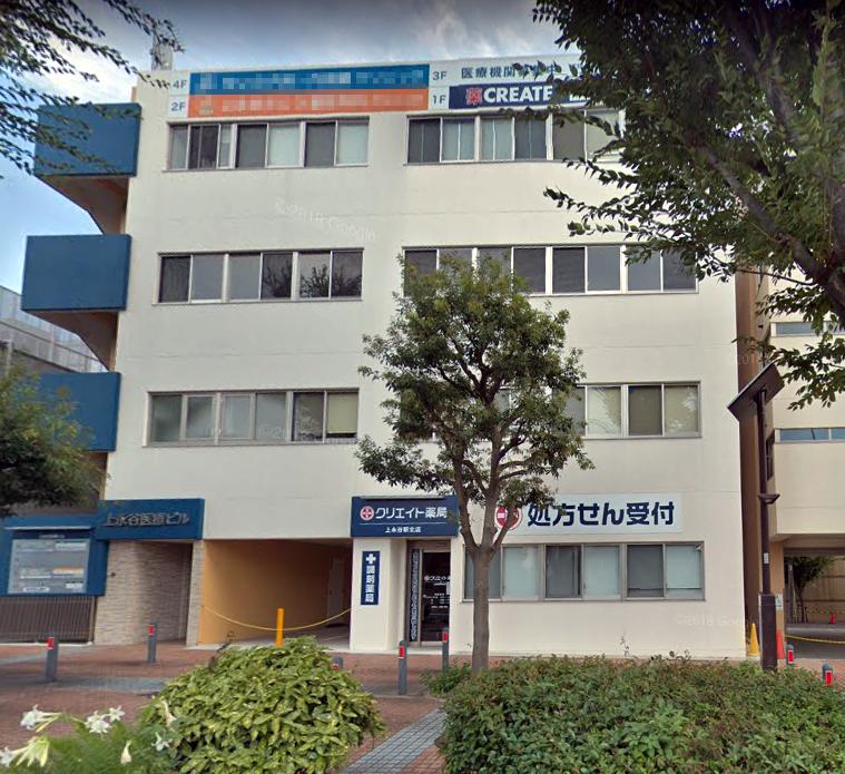 医院開業用物件 上永谷駅北口医療モール